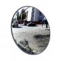 Зеркало универсальное D 900